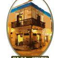 Hotel Casa Siete Balcones